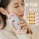 【台灣現貨】 暖手寶多功能4合1超萌小獸...