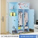 衣櫃簡約現代經濟型塑料簡易組裝布藝雙人板...