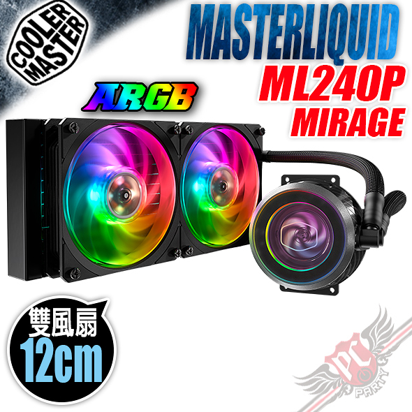 [ PC PARTY  ] CoolerMaster MasterLiquid ML240P Mirage ARGB CPU水冷散熱器