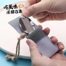 勺子 304不銹鋼便攜叉子勺子套裝外出折疊餐具可愛創意單人裝學生勺叉 星河光年