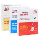 森田藥粧滑透絲纖維 保濕/抗皺/淨白 面膜3入(共3款)
