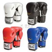 拳擊手套 拳擊手套男女打沙包泰拳訓練拳套成人兒童手套 俏女孩