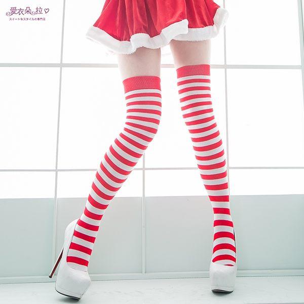 聖誕襪 紅白橫紋大腿襪 聖誕節派對焦點長統襪-愛衣朵拉