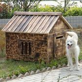 實木炭化木戶外大中小型犬狗屋木質狗窩金毛狗舍狗房子防雨防腐 免運直出 聖誕交換禮物