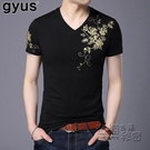 2020夏季新款男士短袖T恤純棉V領韓版修身潮流印花體桖上衣服丅血 衣櫥秘密