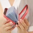 卡包 真皮女式卡包精致高檔小巧迷你卡套卡夾大容量多卡位證件卡片包潮【快速出貨八折下殺】