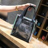 超火小包包女新款女包韓版時尚鏤空子母包手提單肩斜背包提拉米蘇