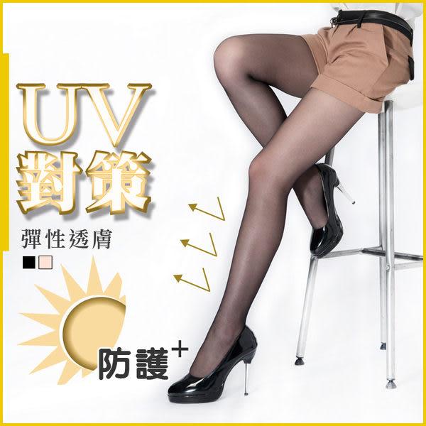 就愛購【SJ82018】薇菈美襪 VOLA 抗UV防曬 透肌系絲襪