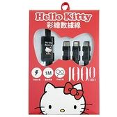 小禮堂 Hello Kitty 1M三合一傳輸線 電源線 充電線 USB線 數據線 (黑 側坐) 4710810-65037