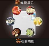 冰櫃 40升全冷凍母乳雪糕小冰櫃迷你小型家用節能立式單門冰箱 igo 【全館免運】