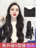 假髮 女長髮假髮片 一片式 無痕網紅大波浪長卷髮 長直髮u型接髮【美人季】