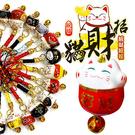 【HFPWP】M88 開運招財貓陶瓷手機吊飾