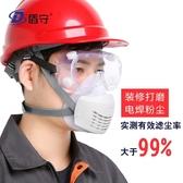 防塵口罩硅膠透氣防工業粉塵車間灰粉裝修打磨面罩面具可清洗防毒