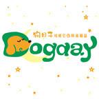 狗日子Dogday