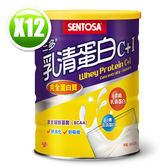三多 乳清蛋白C+I(500g罐)x12