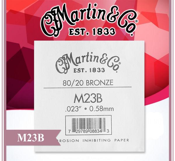 【小麥老師樂器館】原廠公司貨 Martin 馬丁 民謠吉他弦 M23B【A191】G弦 第三弦 吉他弦