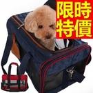寵物包通風休閒-貓狗外出多功能專用女包包2色57u4【時尚巴黎】