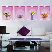防水自黏貼畫.3D立體四聯畫.居家裝飾壁貼.壁紙.壁畫.萌萌豬生活館