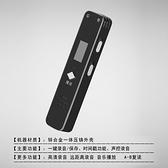 錄音筆專業高清降噪最小內錄學生上課用隨身小錄音器297