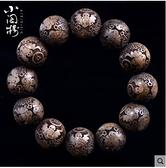 佛珠 陰沉金絲楠木手串2.0福在眼前烏木雕刻佛珠手鍊男香木黃花梨 - 風尚3C