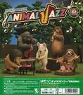 正版 日本 朝隈俊男動物爵士樂團 扭蛋 扭蛋公仔 扭蛋 轉蛋 全5款 COCOS TU002