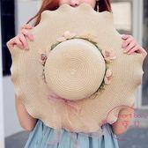 遮陽帽 帽子女夏天正韓百搭防曬沙灘帽子出游海邊大沿帽遮陽帽草帽太陽帽 開學發燒必備