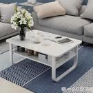 白茶幾簡約現代小戶型客廳桌迷你多功能客廳簡易茶機桌黑色經濟型【帝一3C旗艦】YTL