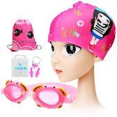 兒童泳鏡男童女童泳鏡泳帽套裝中大童寶寶高