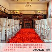 派對生日假玫瑰花瓣婚慶制造浪漫表白