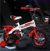 兒童自行車腳踏車2-3-4-6-7-8-9-10歲男孩女童車141618寸寶寶單車igo『新佰數位屋』