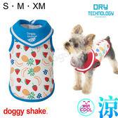 日本《Doggy Shake》水果涼感衣 S/M/XM號 DRY科技 吸濕快乾布料 寵物涼感 涼涼衣