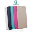 【愛瘋潮】NILLKIN ASUS ZenFone 3 Max ZC520TL 星韵皮套 側翻皮套 保護套 手機殼