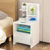 床頭櫃簡約現代小櫃子迷你收納櫃簡易床頭儲物櫃經濟型 IGO 父親節特惠下殺