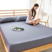 床罩棉質床笠單件全棉床墊套防塵床套席夢思保護套1.8米全包床罩【全館免運八折下殺】