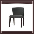 【多瓦娜】狄克餐椅(布)(實木) 21057-1059003