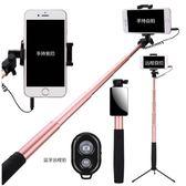 自拍桿蘋果手機自牌桿7通用型8抖音自排拍照神器oppo三腳架華為6