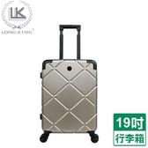 菱格紋行李箱LK-8022-拉絲金(19吋)【愛買】