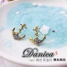 耳環 現貨 韓國連線 韓國 時尚 潮風 航海 船錨 水鑽耳環 S91870 批發價 Danica 韓系飾品