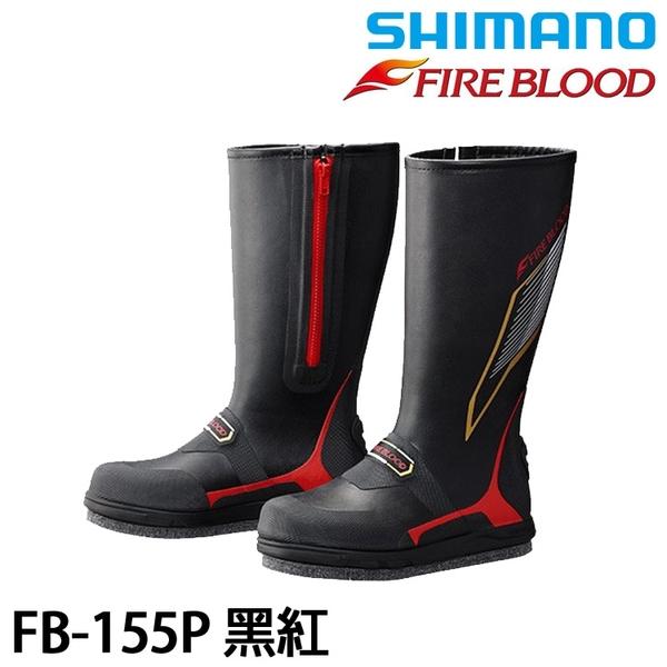 漁拓釣具 SHIMANO FB-155P 紅黑 [長筒釘鞋]