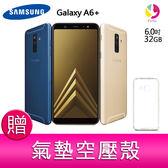 分期0利率 三星 Samsung Galaxy A6+ 智慧型手機 贈『氣墊空壓殼*1』