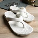 台灣製造-動能-Q軟厚底一體成型人字拖鞋-白