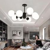 全館免運 北歐魔豆吊燈創意臥室燈個性簡約客廳燈現代餐廳設計師服裝店燈具 js7028『科炫3C』