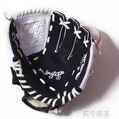 棒球手套9寸 10寸 11寸 壘球手套 兒童少年青年成人訓練投手全款  莉卡嚴選