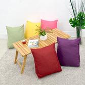【收納職人】日式簡約純彩手感棉麻織紋舒壓三角抱枕/靠枕/腿枕(一入)葡萄紫