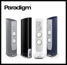 《名展影音》全新豪華旗艦款 加拿大 Paradigm Persona 3F 落地喇叭