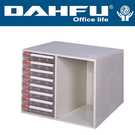 DAHFU 大富  SY-A4-408  桌上型效率櫃-W535xD330xH405(mm) / 個