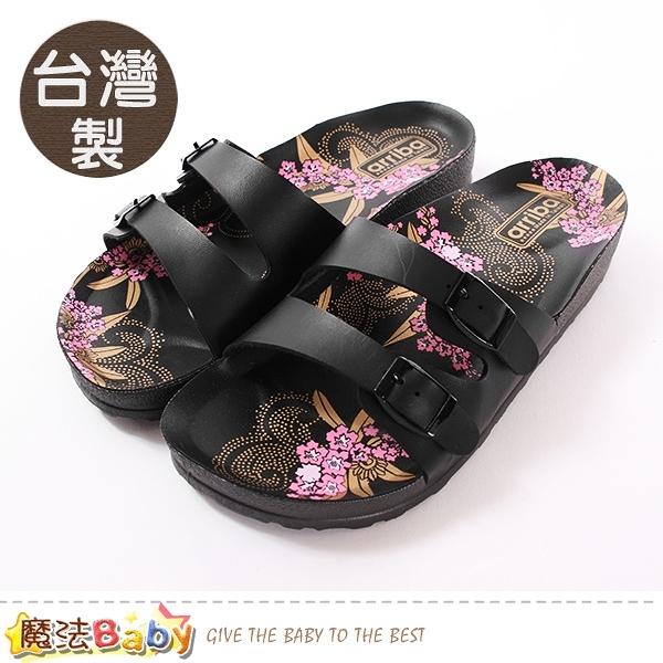 女鞋 台灣製新潮時尚拖鞋 魔法Baby
