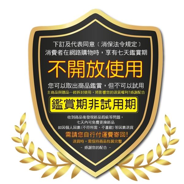 西華 精美四件式刀具組(片刀/水果刀/廚房剪/陶瓷刨刀)