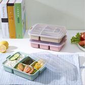 飯盒 小麥秸稈飯盒便當盒保鮮盒四格分隔學生微波爐餐盒方形日式密封盒 莎瓦迪卡