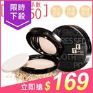 ttmax 曠世美肌保濕粉餅SPF50(10g)【小三美日】$299